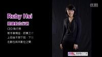 【MMdc SPIRIT】關鍵在我勇於精采_Ruby Hsieh