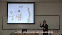 《颈椎功能解剖》颈椎功能的基本概括