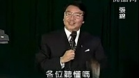 张锦贵 《谈判技巧》