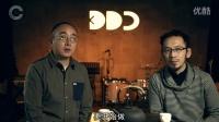 张玮玮 郭龙-民谣音乐人专访纪录片-SoCooL杂志 2015年3月刊