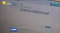 """本溪:警力下沉 165名机关干部当""""片儿警"""" 辽宁新闻 20150319 高清版"""