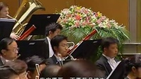 威尔第 茶花女 二重唱 你可是瓦莱丽小姐 演唱 廖昌永 高曼华 指挥 吕嘉