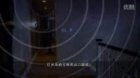 【Control4】智能家居演示(1)