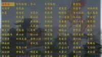 新至尊江湖 难3-1资狂刀第2期 今天的目标是虚竹