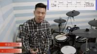 架子鼓教学《教练我要打架子鼓》教学视频 第十四课-基本摇滚节奏型