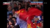 2000年悉尼aoyunhui男单决赛孔令辉VS瓦尔德内尔 乒乓球比赛视频完整版