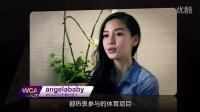 WCA2015发布会baby祝福视频