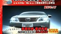 苏州四套 广告 2013-03-08