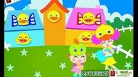 儿童英文歌曲 儿童英文歌 儿童的英文 儿童英文大全 儿童英文故事_高清