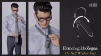 男士时尚课堂如何打领带-半温莎结(Half-Windsor Knot)