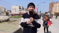 通城十大桥之新桥(心动影视)