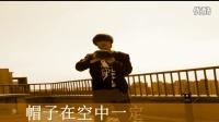 2015鬼鳯鬼步舞教学——(帽子系列1)