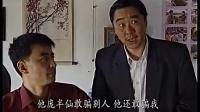 《茶色飘香》第04集-淮北人拍摄的电视剧