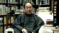 陈大惠老师-【书斋杂谈】第二集