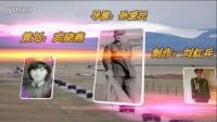 青藏线老兵之家宣传片片头一(请战友们加新群青藏魂273144774)