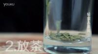 乡土乡亲   石叔教你泡贵州绿茶