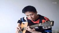 虾米网原创指弹吉他手王振西原创指弹吉他 《倾诉》