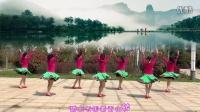 阿里山的姑娘--江西鄱阳春英广场舞(背面与分解)