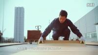 揭开地暖实木地板之谜,《专注的力量》天格首次公开制造工艺 (2)