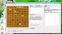 象棋艺术欣赏T03_02残局兵类杀局(一)