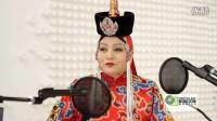 MGL Tulgatnii 100 Duu - Bayan mongol