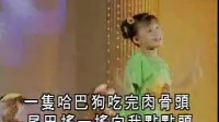 儿歌-(王雪晶)哈巴狗(金碟)(国)