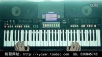 红尘情歌(网络红歌) 电子琴演奏 阿荣 36技教程示范视频