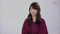 【YukiRinger】150323 AKB48が、大切にしている私らしさ~柏木由紀編~