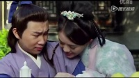 《大话蛇仙》第11集 小青勾引许仙被抓,白素贞怀孕