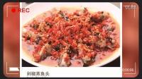 聚三宝养生汤馆桑拿菜展示-蒸菜电子菜谱