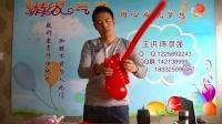 情缘气球魔术气球长条气球海洋系列龙虾制作视频