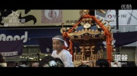 羽泉·与最美相遇 玩转日本之多彩篇