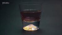 富士山ロックグラス|注いだ飲み物の色を映して様々に景色が変化!