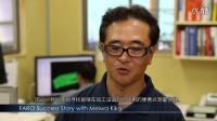 FARO 成功案例 - Meiwa Kiko 凭借FARO 产品简化飞机部件制造流程
