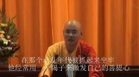 03劝发菩提心文--本源法师讲授 东台弥陀寺 短期出家