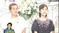 ehara-08-15_倉本聰