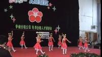 2005年05月28日巨野县庆六一演出剪辑舞蹈《春天在哪里》《扬鞭催马送粮忙》