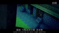我的世界中文动画-村民电视节目-第2集