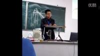 江西师大物理老师弹菊花台   工具竟然是。。。惊呆了!!