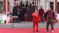 贵州岑巩三穗山歌