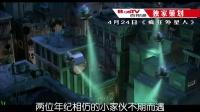 【原创电影栏目】4月内地观影:《速度与激情7》引爆