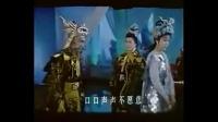 黄梅戏《龙女》[高清版]