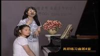 钢琴弹唱教程10、肖邦练习曲第4首--常桦学员展示