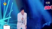 (我是歌手总决赛)孙楠直播宣布放弃竞演 韩红夺歌王