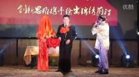 2015第九十二届糖酒会巴蜀液酒业集团联谊晚会