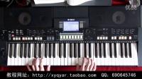 风中有朵雨做的云(经典老歌) 阿荣电子琴演奏 (钢琴奏法) 36技示范