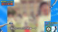 【爱豆来噜】韩国十年间竟然出道五十多名中国人?盘点在韩出道的中国人下