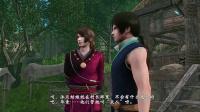 【羔羊】轩辕剑外传穹之扉 正式版 游戏实况03