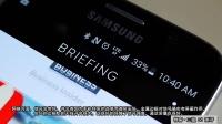 三星 Galaxy S6 详细测评