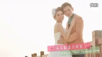 拉普达之恋高清婚礼开场视频3D电子相册制作片头韩式服务创意MV